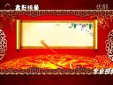 喜庆活动庆典片头AE模板--鑫影视频