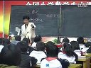 华应龙 四年级《三角形的三边关系》北京 特级教师_小学数学生本课堂的成功奥秘 24位特级优秀教师教育