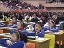 吴正宪 二年级《解决问题》北京 特级教师_小学数学生本课堂的成功奥秘 24位特级优秀教师教育专家亲临