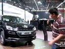 2012北京车展优发国际之家解读全新标致4008