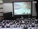 二年级下《美丽的武夷山》1_小学语文常规教学视频(校内公开课)