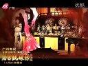 聚焦后宫甄嬛传:后宫甄嬛传全剧在线观看片尾曲 优酷首发