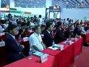广州第九届国际酒店设备及用品展览会开幕式 (205播放)