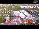 尚佳酒店用品市场招商 (336播放)