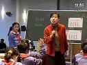 《复式条形统计图》四年级 许淑一 全国著名教育专家小学数学课堂教学研讨会