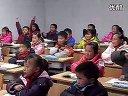 [人教版][语文][小学][二年级][上册][顾净艳]《<em>云房子</em>》