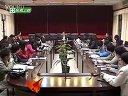 海南23家酒店被摘星 (74播放)