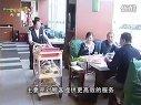 小肥羊餐饮连锁公司提升服务,壮大企业规模 (234播放)