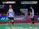 2012年世界羽联超级系列赛印度公开赛女双决赛 包宜鑫 钟倩欣VS郑庆恩金荷娜
