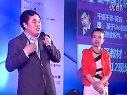 正益无线(北京)科技有限公司_创新中国 DEMO CHINA 2012