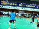 羽林争霸2012红牛城市羽毛球赛北京赛区廊坊站比赛进行中