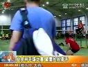 业余羽毛球比赛 聚集民间高手 120526 新闻现场