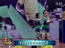 羽林争霸2012红牛城市羽毛球赛--重庆赛区万州站