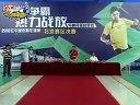 羽林争霸2012红牛城市羽毛球赛北京赛区决赛开幕式