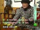 养生堂国医大师李济仁气血双补养生茶西洋参黄芪枸杞黄精视频