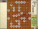 象棋大全仙人指路对起马-兵底炮对右中炮仙人指路对起马-红方左仕角炮变例flv视频