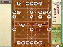 象棋大全仙人指路对起马-兵底炮对右中炮仙人指路对起马-红两头蛇右正马(1)flv视频
