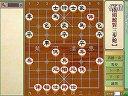 象棋大全仙人指路对起马-兵底炮对右中炮仙人指路对起马-两头蛇对三步虎flv视频