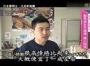 日本学问大—鳗鱼成本不高涨,客人回流 高利润经营法,站着吃,翻桌快 来客数够多,成本高也无所谓