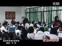高一信息技术《信息的获取》综合活动教学视频 于洋
