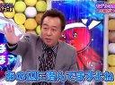 イカさまタコさま 見れば!10万円得するビンボーさんのスーパー節約術SP 無料動画~2012年7月11日