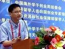 陈大同:真正的技术或模式创新才是创业的方向_创新中国 DEMO CHINA 2012
