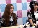 【中文新闻】120712 AKB48上海七月歌迷会群访