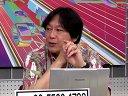 F1GPニュース 2012 #8 無料動画