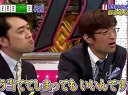 キカナイトF 無料動画~めくって食べちゃえ!グルめくり~2012年7月13日