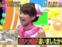 リアルスコープZ 夏の食べ物工場裏側潜入SP 無料動画~2012年7月14日