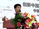 因泽瑞合科技发展(大连)有限公司_创新中国 DEMO CHINA 2012