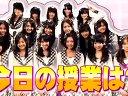 HKT48の課外授業 無料動画~2012年7月14日
