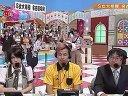 SKE48の世界征服女子 S女大相撲 名古屋場所 無料動画~2012年7月18日