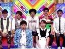 クイズ!イチガン 無料動画~2012年7月20日