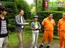 奥の深道~同類くんの旅~ 動画~2012年7月20日