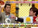 キカナイトF 男のスイーツパラダイス!ミム・カフェ 無料動画~2012年7月27日