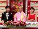 爆生レッドカーペット真夏の最強ネタ祭り!お笑い世代交代SP!! 無料動画~2012年7月28日