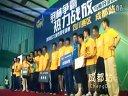 分享视频 羽林争霸-2012红牛城市羽毛球赛-四川赛区