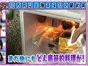 イカさまタコさま 見れば10万円以上得する!ビンボーさんの驚愕の節約術SP 無料動画~2012年8月1日