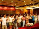 第八期全国青少年生态环保社团骨干培训班回顾视频(2012.7上海)