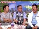 家族になろう(よ) 村松利史が29歳年下の交際女性の誕生日に3回目のデート! 無料動画~2012年8月3日