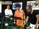 奥の深道~同類くんの旅~ 動画~2012年8月10日