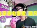 绝超ISK BM-700 奥创MC310专业录音电容麦克风 网络K歌
