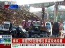 南京:销毁256台赌博机 商家现场观看