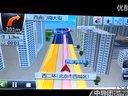 中导团 魅鼎Q8安卓系统平板导航仪全景3D导航以及声控导航演示
