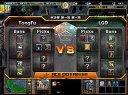 LGD vs Tongfu 01 ACE DotA联赛季后赛 半决赛