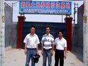 土元养殖技术视频河南新星土元养殖场 (531播放)