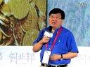 徐小平谈创业财富与自我实现_创新中国2012