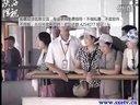 陕西风景旅游&mdash;&mdash;<em>秦始皇兵马俑</em>