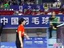 2012羽超联赛 广东VS八一 孙瑜VS郑雨